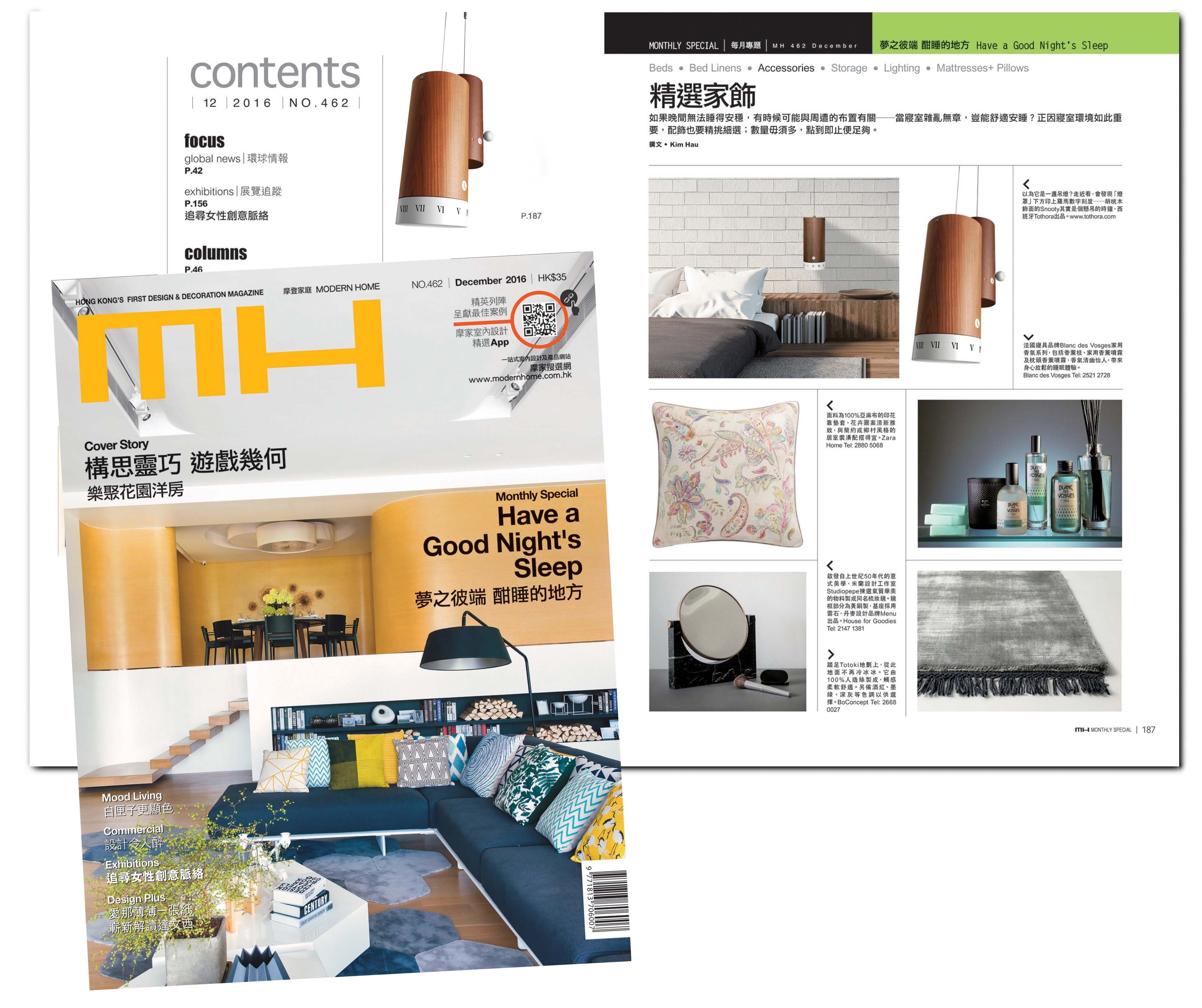 Tothora | The MH Modern Home Magazine of Hong Kong, talks about Tothora