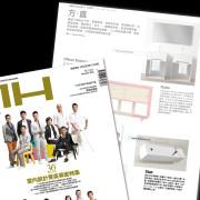Tothora at Hong Kong's First Design & Decoration Magazine.
