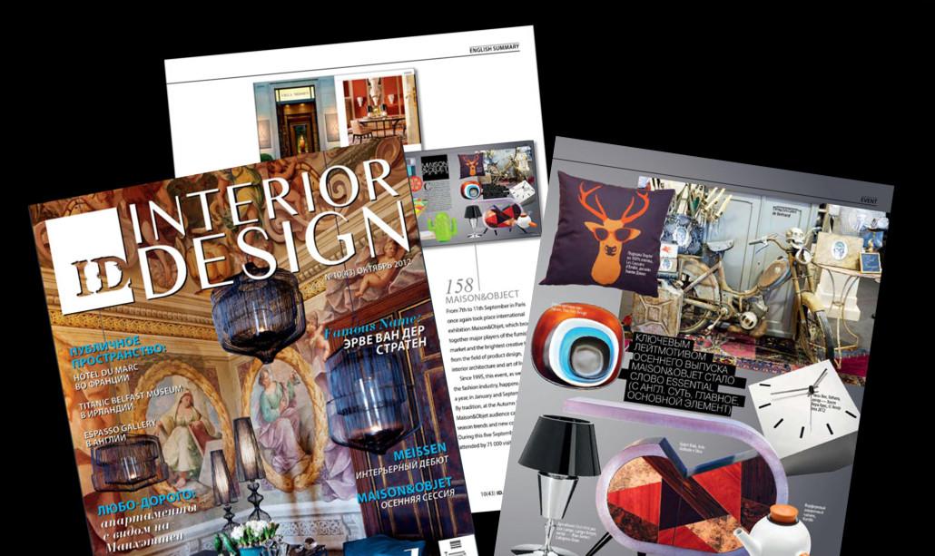 Tothora in Interior Design, Ukraine magazine.
